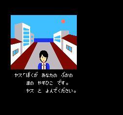 http://www7.plala.or.jp/BigFire/Portpia001.jpg