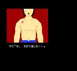 裸の立ち絵画像を集めようぜ Part29©bbspink.com->画像>788枚