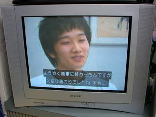 ソニー kv 21da75 サービスモード