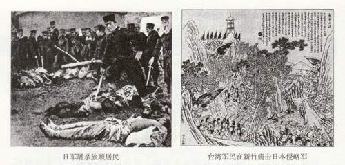 the chinese massacre of 1603 Events: massacre of chinese by spanish in manila 1603 events by cover 1–1 of 1 ( show all).