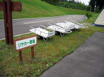 オート 場 キャンプ 高原 エルム