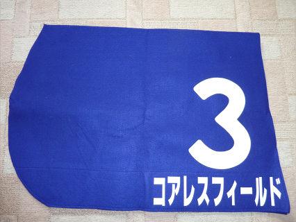 全日本TC(右)
