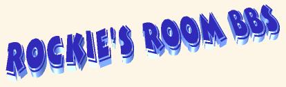 Rockie's Room 掲示板