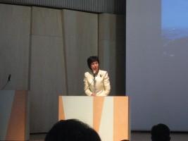 Images of 会田由来