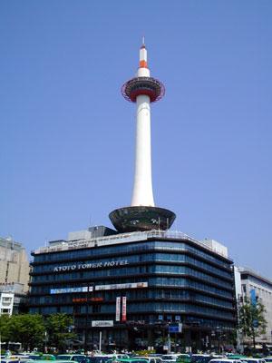 【来春オープン】京都タワー地下がフードホールに大幅 ...